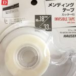 ダイソー「メンディングテープ」