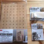 デザインボード(有孔ボード)、U字フック、棚・フックセット 各100円