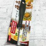味噌マドラー(日本製)