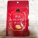 ワッツ 熟成パルメザンチーズ(アメリカ産)