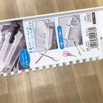 セリア 包丁用水切り 日本製