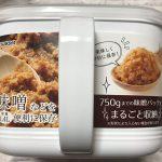セリア 味噌ストッカー(日本製)
