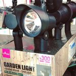 ダイソー ソーラー式ガーデンライト