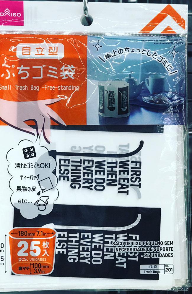 ダイソー 自立型ぷちゴミ袋