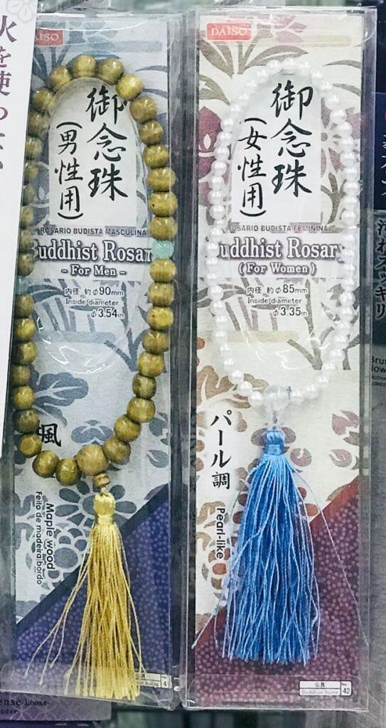 御念珠(男性用、女性用)
