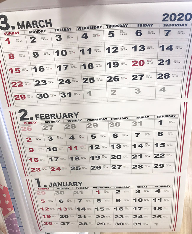 壁掛けカレンダー