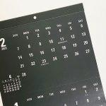 2021年 ダイソーカレンダー
