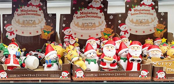 ダイソークリスマスグッズ