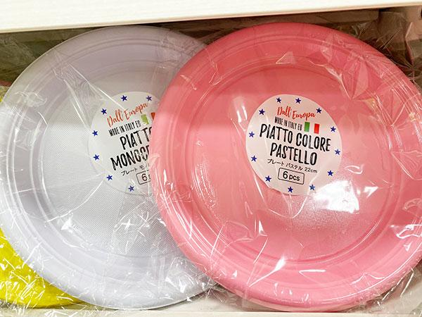 セリア プラスチックプレート