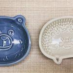 【セリア】クマ・ハリネズミの可愛い小皿