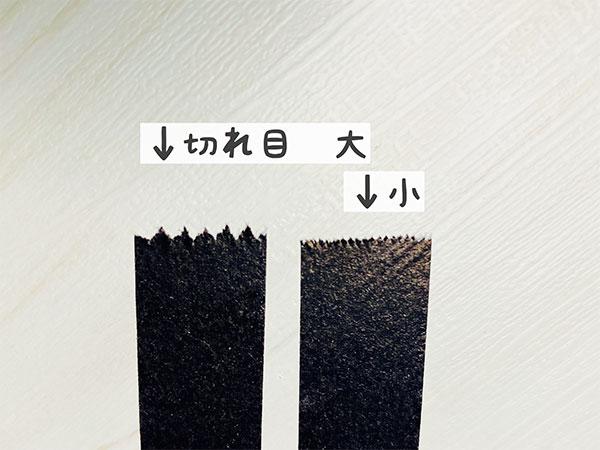 ダイソー マスキングテープカッター クリップ式