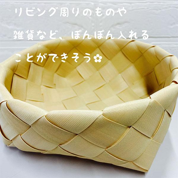 ダイソー 「バスケット(丸型)」