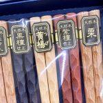 ダイソー「天然木箸5膳」300円