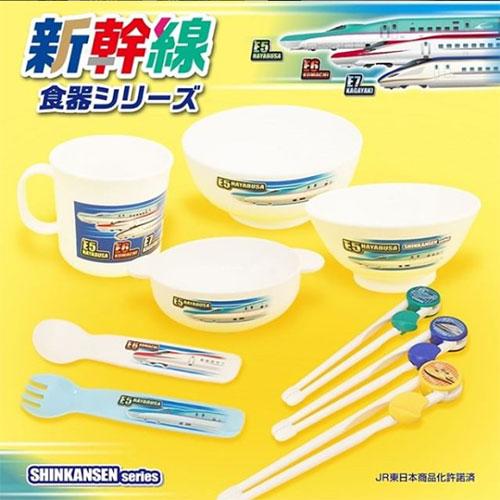 新幹線シリーズ 食器