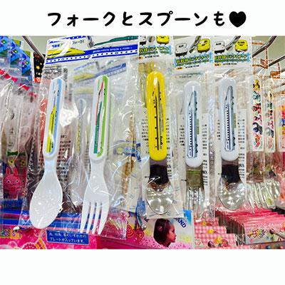 【セリア】新幹線お弁当グッズ