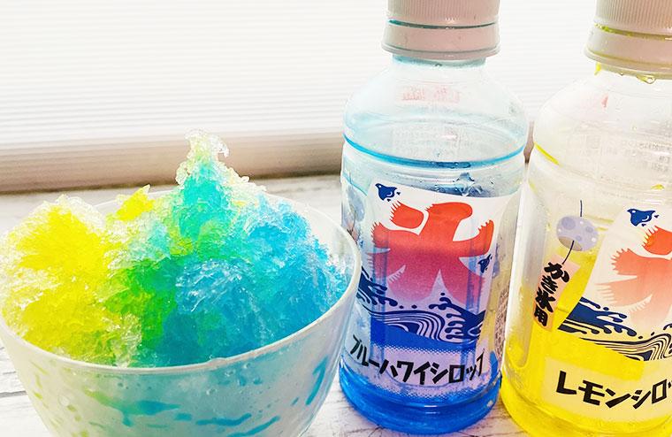 ダイソーかき氷シロップ