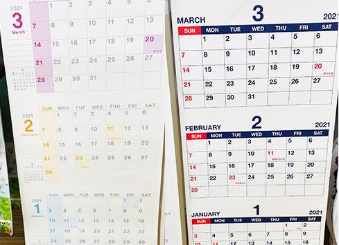 ダイソー カレンダー 3ヶ月