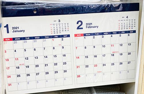 ダイソー カレンダー 2ヶ月