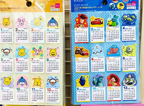 ダイソー カレンダー ステッカー ディズニー