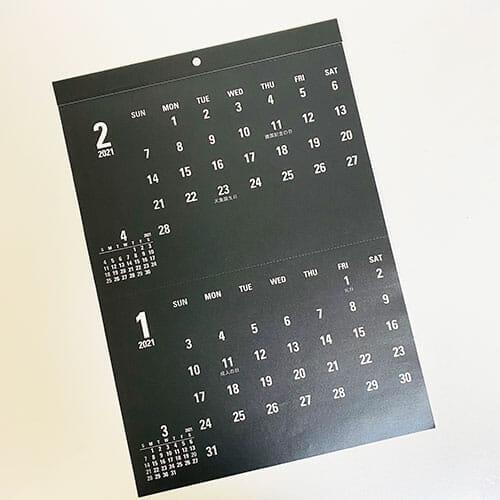 ダイソー カレンダー モノトーン