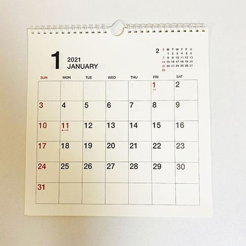 ダイソー カレンダー シンプル