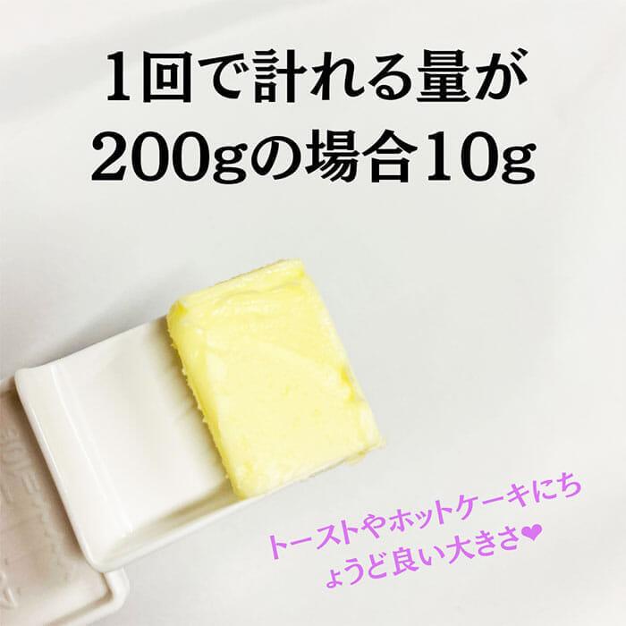ダイソー「バターカッター付 バターケース 280ml」