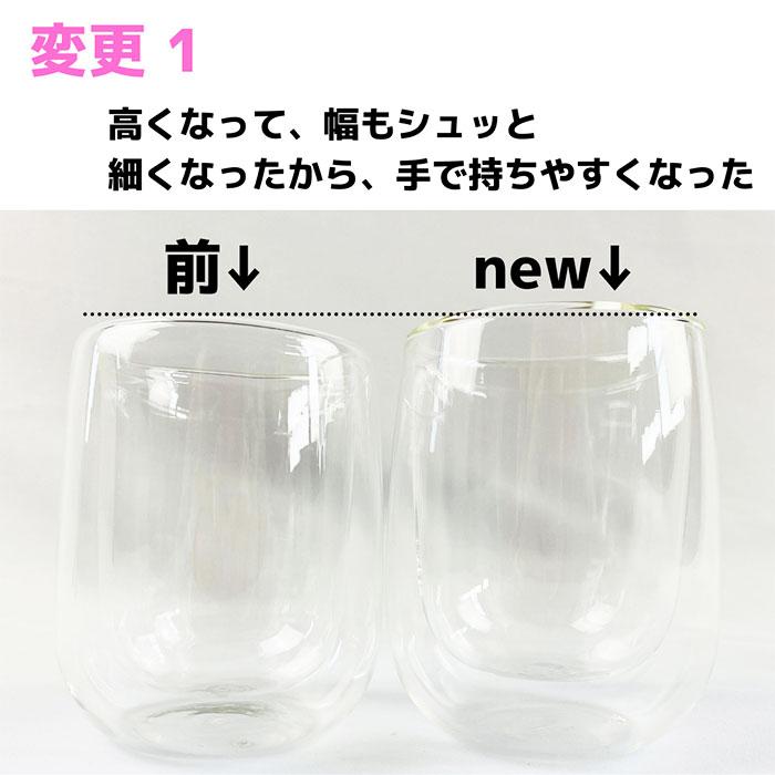 ダイソー「ダブルウォールグラス」