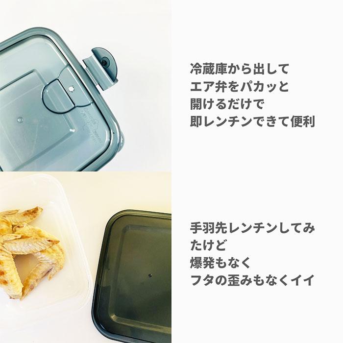 ダイソー超便利!「エア弁付きレンジパック」