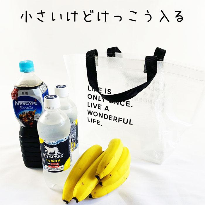 ダイソー「ショッピングバッグ」