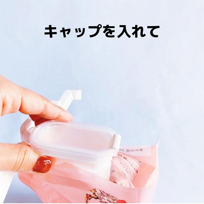 超便利!セリア「注ぎ口付き袋クリップ」