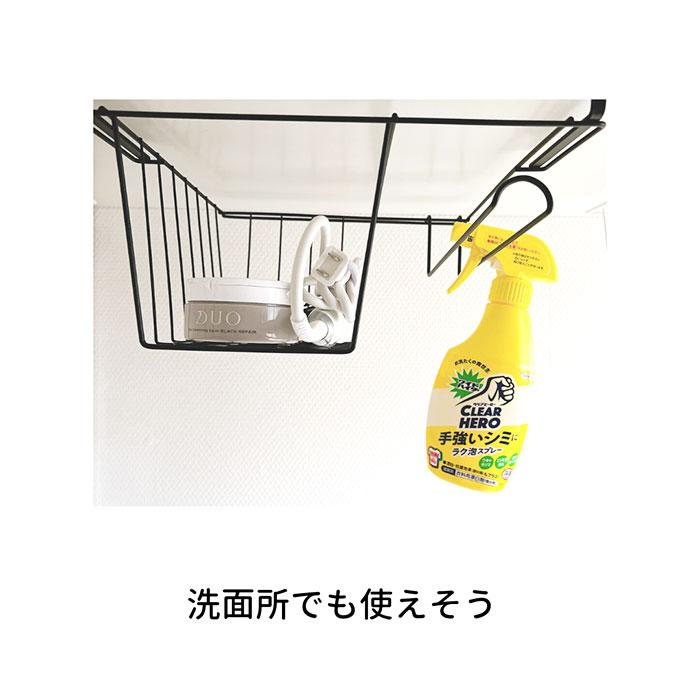 ダイソー「吊戸棚用バスケット&キッチンペーパーホルダー」